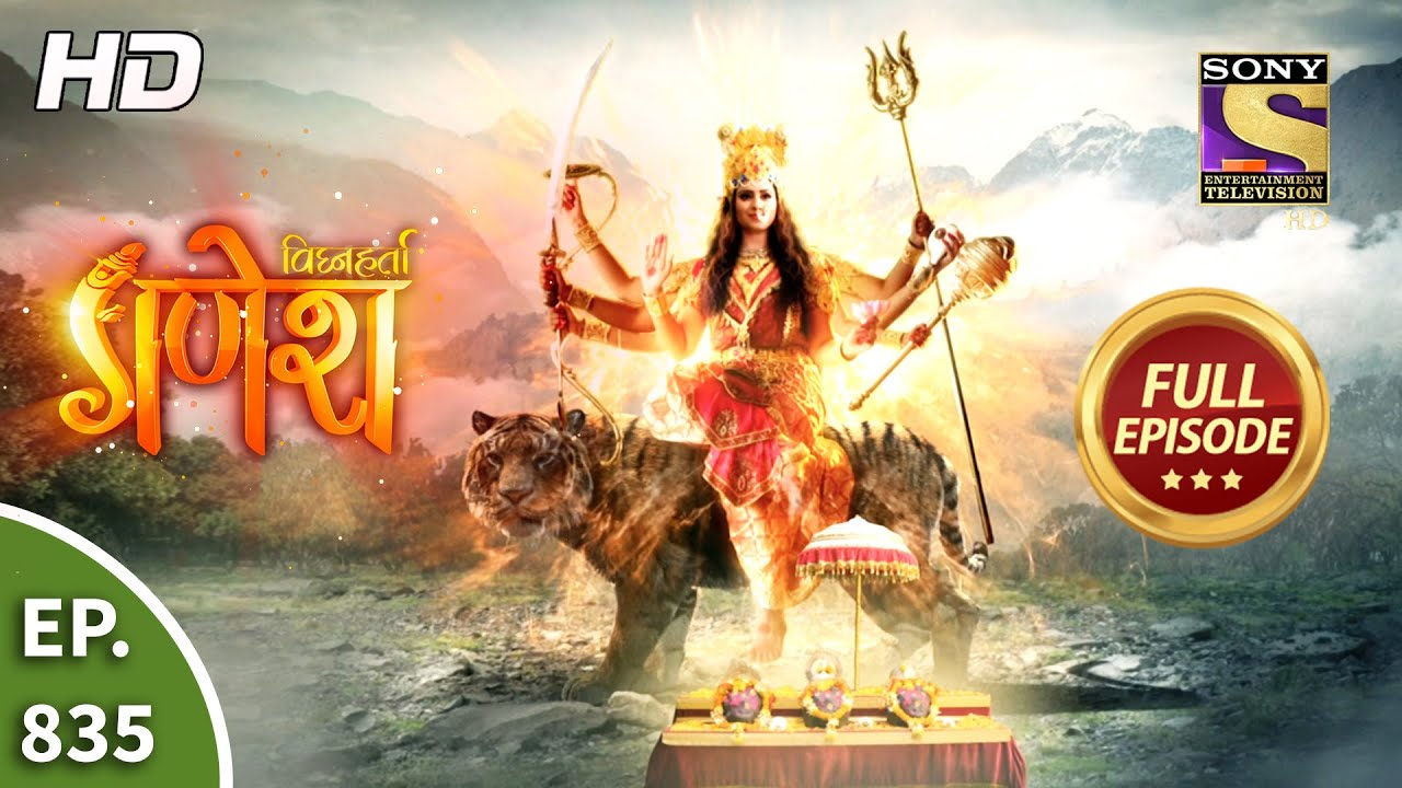 Download Vighnaharta Ganesh - Ep 835 - Full Episode - 18th February, 2021