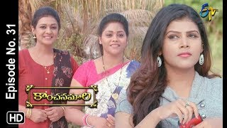 Kanchanamala | 10th June 2019 | Full Episode No 31 | ETV Telugu