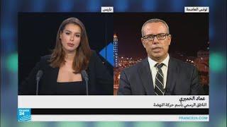 عن أشغال الدورة 14 لمجلس شورى حركة النهضة التونسية