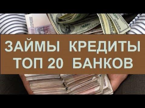 Взять кредит онлайн в платинум банке кредит на все случаи онлайн