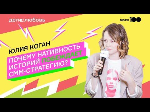 дело_любовь образование -