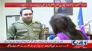 Comments by Ex-Chief Traffic Officer Ibrar Hussain Nekokara Sb on relieving
