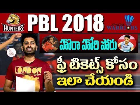 PBL 2018 || Hyderabad Hunters vs Awadhe Warriors Match | Free Tickets | Eagle Media Works