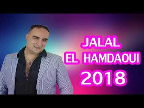 JALAL YA GRATUIT TÉLÉCHARGER ZANOUBA MP3 EL ZINEB YA HAMDAOUI