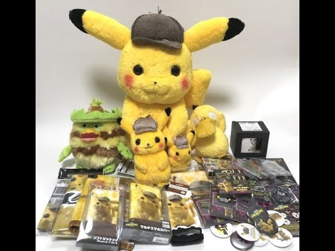 Detective Pikachu Movie Shopping Spree At Pokemon Center Japan Pikachu Ludicolo Psyduck Plush More Youtube