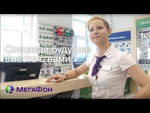 MNP — Официальный сайт «МегаФон» Московский регион
