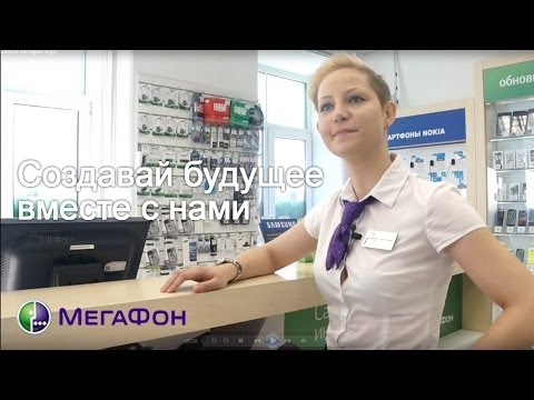 Работа в Волгограде, подбор персонала, резюме, вакансии