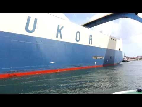 Car Carrier EUKOR morning Catherine shipping through the St. Anna