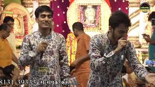 Koi Puche Jra Humse Jannat Kaise Hogi - Khatu Shyam Bhajan Shubham Rupam Raj Pareek JugalBandi