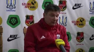 Гелиос - Горняк-Спорт. Пресс-конференция. С.Пучков