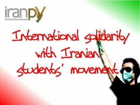 16 azar, International solidarity with Iranian students movement