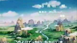 Dragon Ball Opening 02 Japones - Japanese - NP