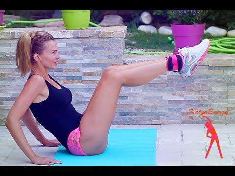 Катя упражнения для похудения видео