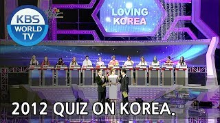 2012 Quiz on Korea | 2012 퀴즈 온 코리아 [SUB : ENG / 2012.09.30]