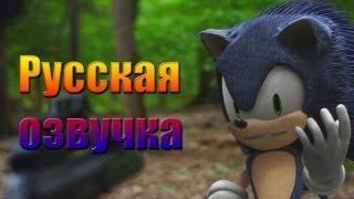 Sonic the Hedgehog Fan Film [русская озвучка]