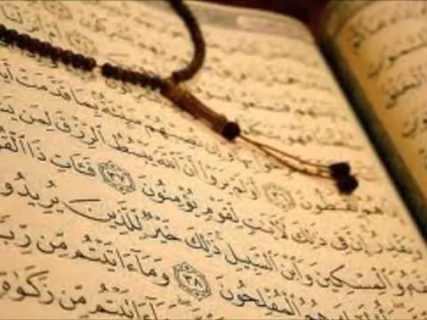 Surah Ibrahim-Abdrishid Ali Sufi