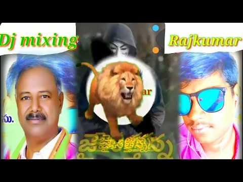 Gandra Satthanna New Dj Song//rajkumar Pendyala Baswraju Pally//