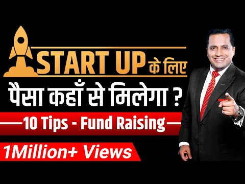 How to do Fund Raising   Investment from Angel VC PE IPO   Dr Vivek Bindra