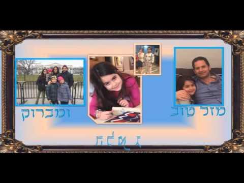 Barkai Yeshivah 1G Chumash Play movie # 2