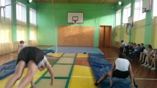 Урок гимнастики в 11 А классе