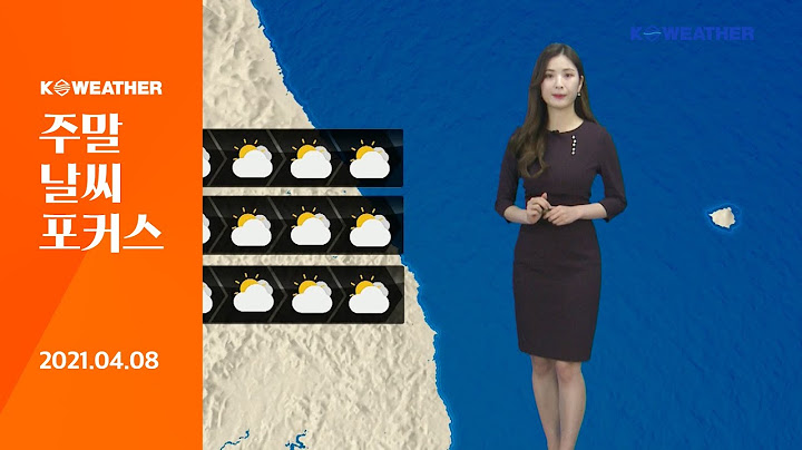 [날씨] 4월 8일_주말날씨 포커스