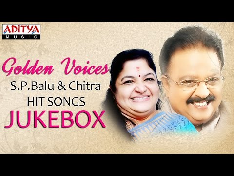Golden Voices - S.B & Chitra Telugu Hit Songs ►Jukebox Vol-1
