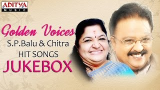 Golden Voices - S.B.Balu & Chitra Telugu Hit Songs ►Jukebox Vol-1