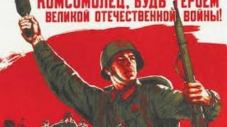 Начало Великой Отечественной войны. История 9 класс.