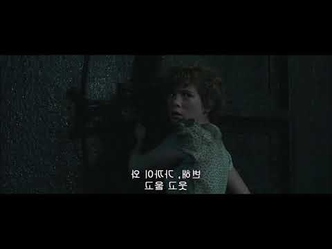 Pennywise Deadlights Scene (it 2017)