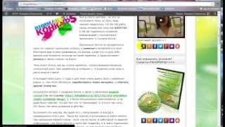 ВидеоУрок- Красивые (разнообразные) кнопки социальных сетей на сайт (блог)