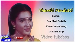 Thambi Pondatti Movie Songs | Back to Back Video Songs | Rahman | Sukanya | Ilayaraja | Music Master