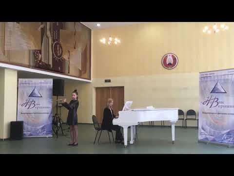 Дымман Елизавета. «Элегия» В.Солтан