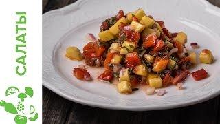 Салат с Печеным Перцем и Манго || iCOOK GOOD on FOODTV || Вкусные Салаты