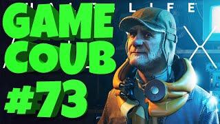 GAME CUBE #73 | Баги, Приколы, Фейлы | d4l
