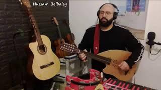 Dary ya alby (Oud) - Hamzy Namira / داري يا قلبي (عود) - حمزة  نمرة  HUSSAM BELBAISY حسام بلبيسي