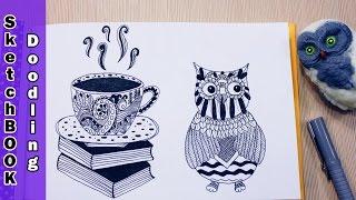 DIY: Рисую в технике дудлинг ЧАШКА КОФЕ и СОВА ● Скетчбук, SketchBOOK Doodling(Привет всем моим подписчикам и зрителям! Сегодня я буду рисовать чашку кофе и сову в технике дудлинг! ПОДПИ..., 2015-11-06T12:16:15.000Z)