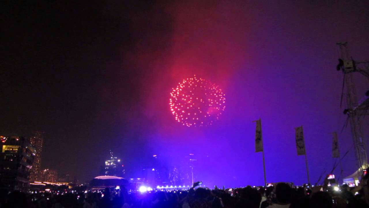 New Year 2014: Countdown + New Year Fireworks - YouTube