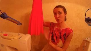 Край юбки с регилином