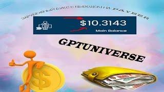 Зароботок Bitcoin БЕЗ ВЛОЖЕНИЙ на полном АВТОПИЛОТЕ!!! Kryptex