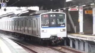 相鉄7000系7755F西谷駅通過