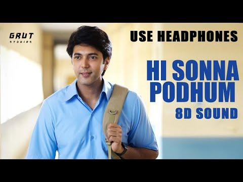 hi-sonna-pothum-16d-audio---comali-360°