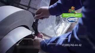 Забор из металлического штакетника по европейской технологии(Finfold - европейская технология производства и установки заборов из металлического штакетника. Эксклюзивно..., 2015-04-27T05:34:27.000Z)