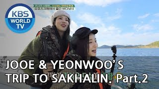Jooe and Yeonwoo's trip to Sakhalin! Part.2 [Battle Trip/2018.11.11]