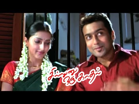AR Rahman best BGM | Sillunu Oru Kadhal | Tamil Full Movie Scenes | Suriya and Bhumika got Married