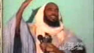 Gambar cover محمد ولد سيدي يحي الجزء 2/3