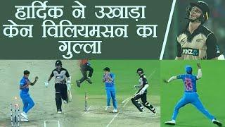 IND  vs NZ 3rd T20: Hardik Pandya
