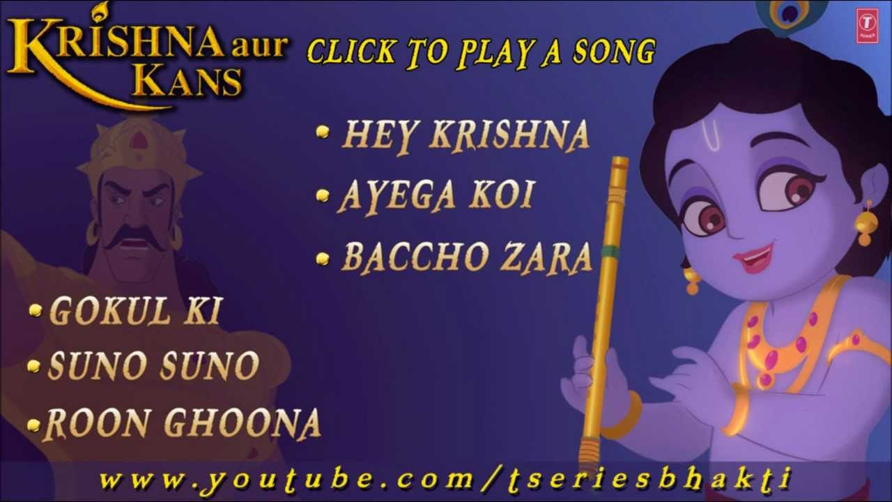 Krishna Aur Kans Full Songs Juke Box 1