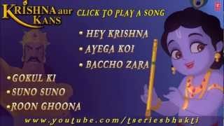 Krishna Aur Kans Full Songs Juke Box 1