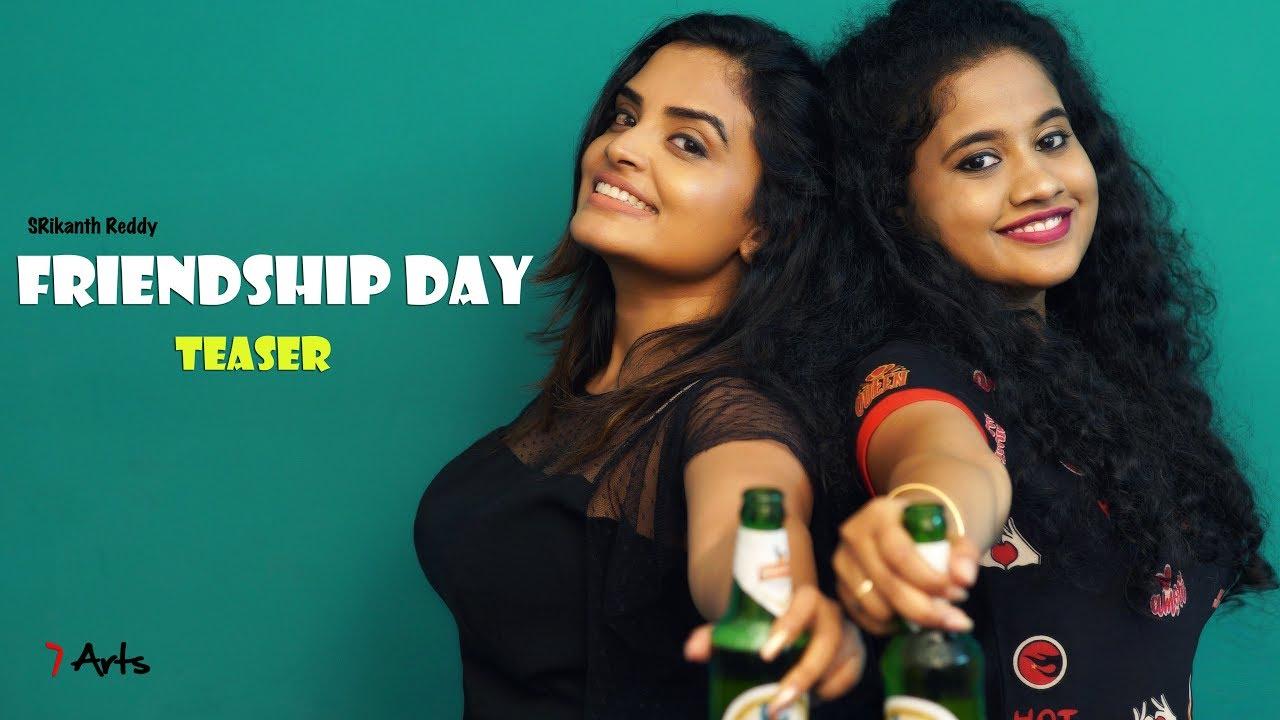 Friendship day | Teaser  | 7 Arts | By SRikanth Reddy