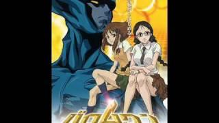 Barom One ED: Natsu no Yuuhi